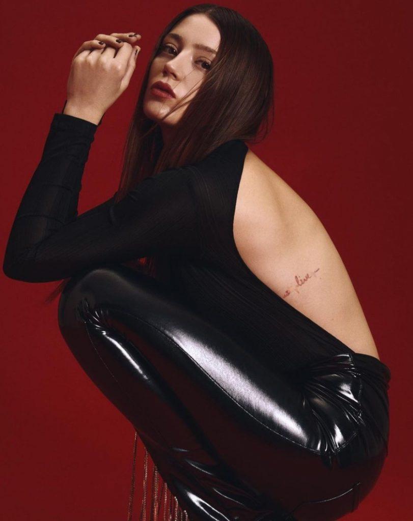 Gizem Karaca Dövme Modeli