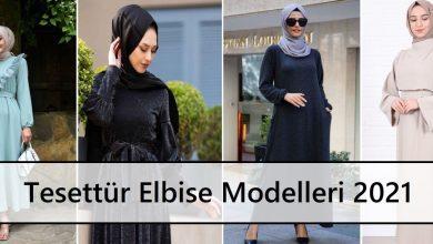 Tesettür Elbise Modelleri 2021