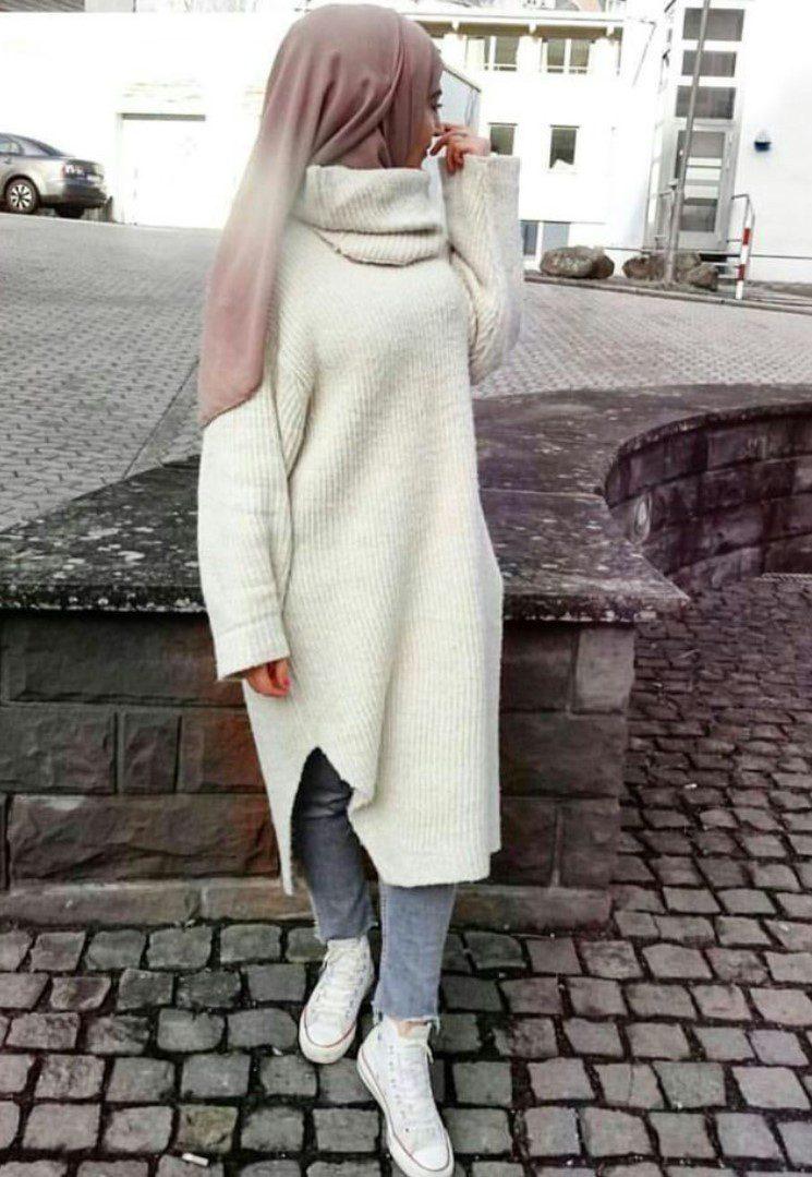 Tesettür Üniversiteli Tunik Modeli