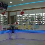 Eczane Işıklı Banko Modeli