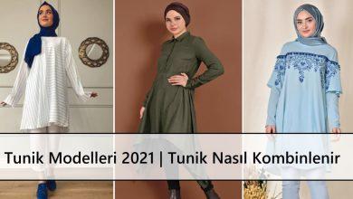 Tunik Modelleri 2021 Tunik Nasıl Kombinlenir